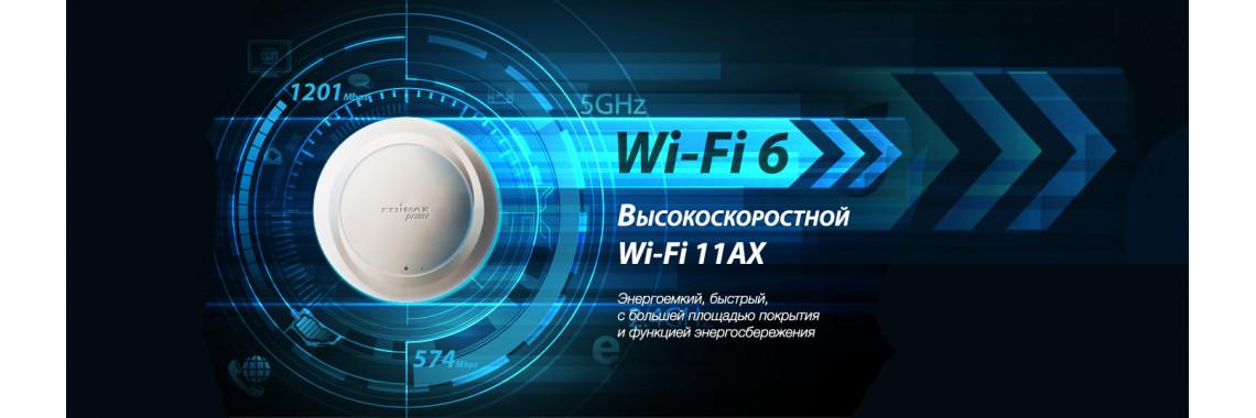 USB WI-Fi Adapters AC1200